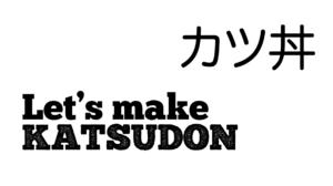 katsudon stock footage title